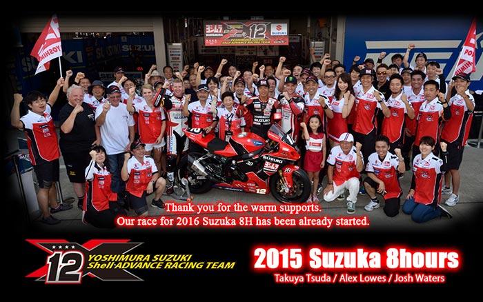 2015_suzuka8h_top2