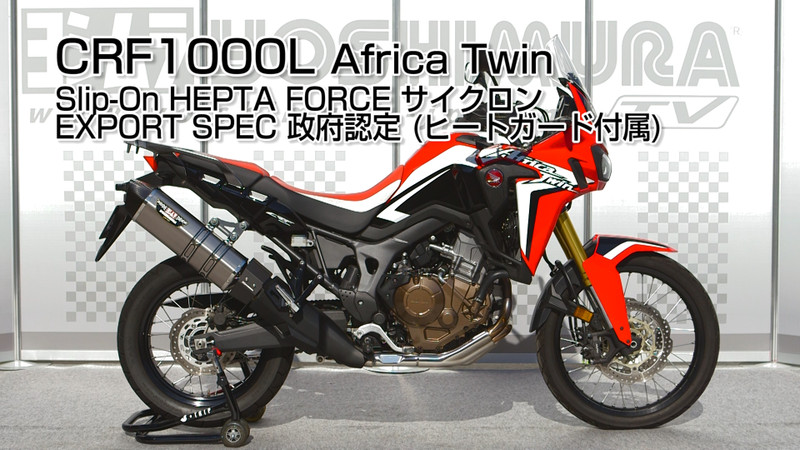 Africa_twin_style