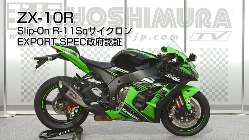 Zx10r_style