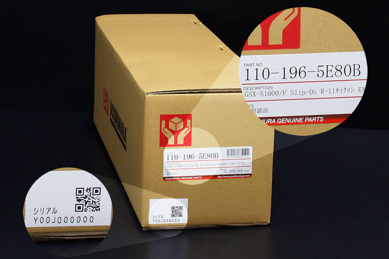 Box_no_qrthumb1000xauto85991