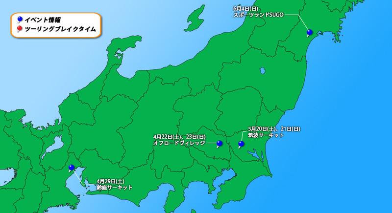 Eventmap_01