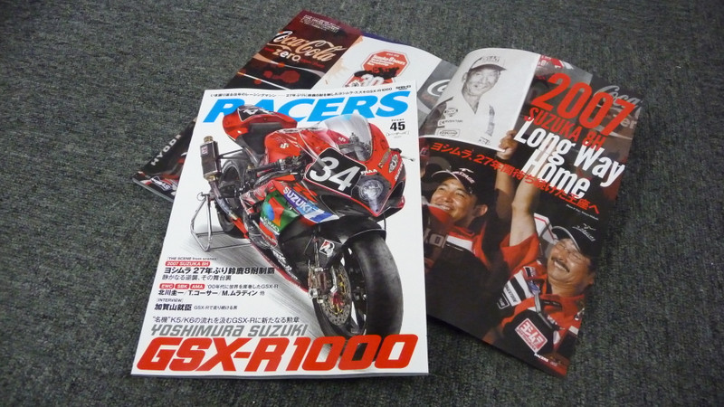 Racers_gsxr1000