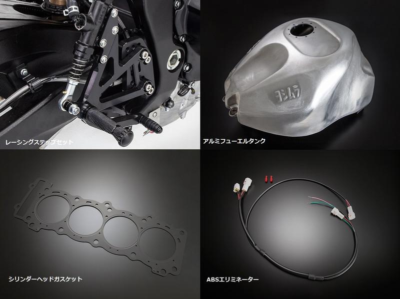 Kit_parts_1800