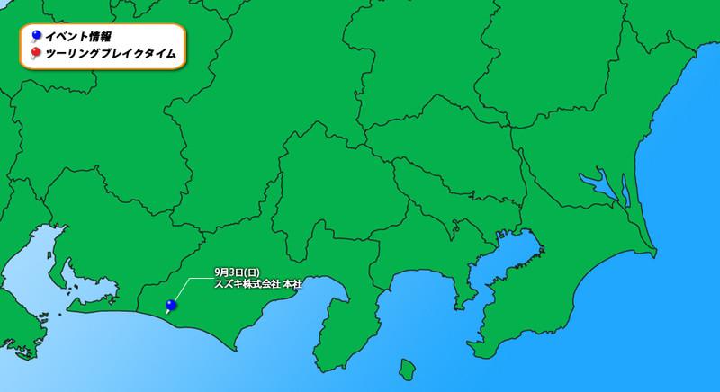 Eventmap_170822