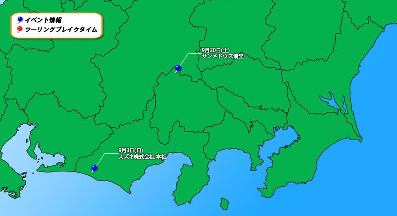 Eventmap_170901