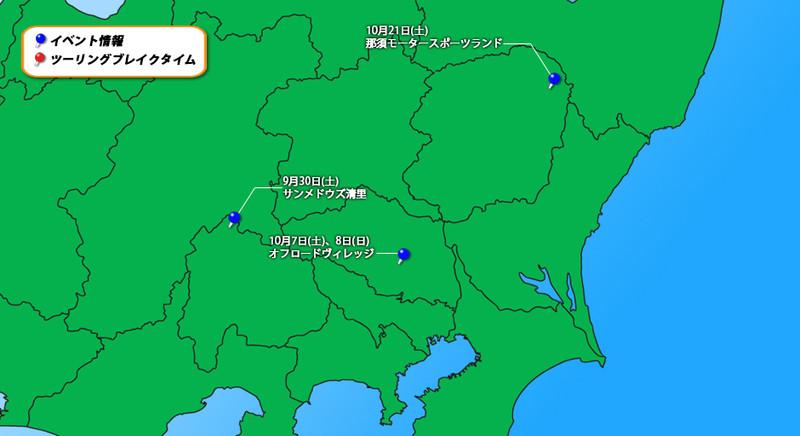 Eventmap_170930_2