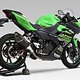 Ninja400_r11_sm_r73