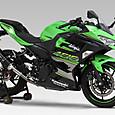 Ninja400_r77s_sm_f73_2