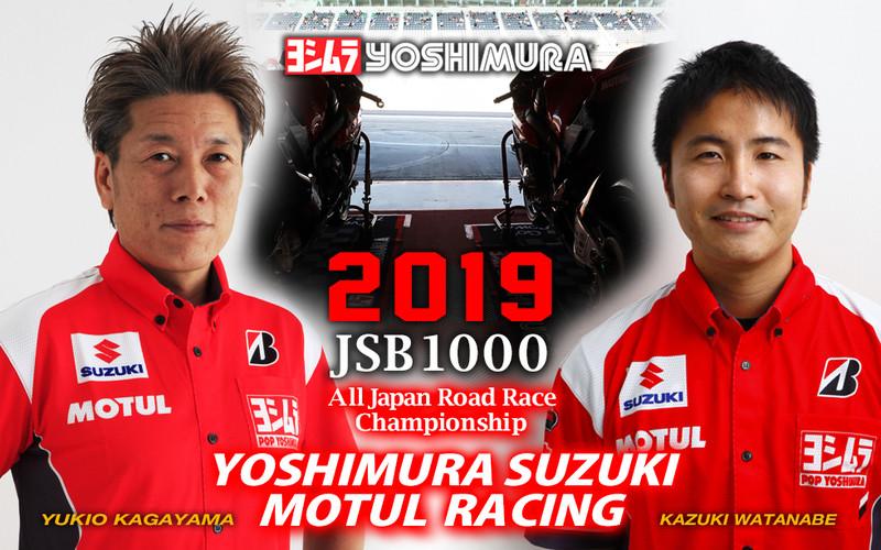 2019_raceinfo_top