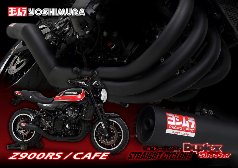 Z900rs_top01800