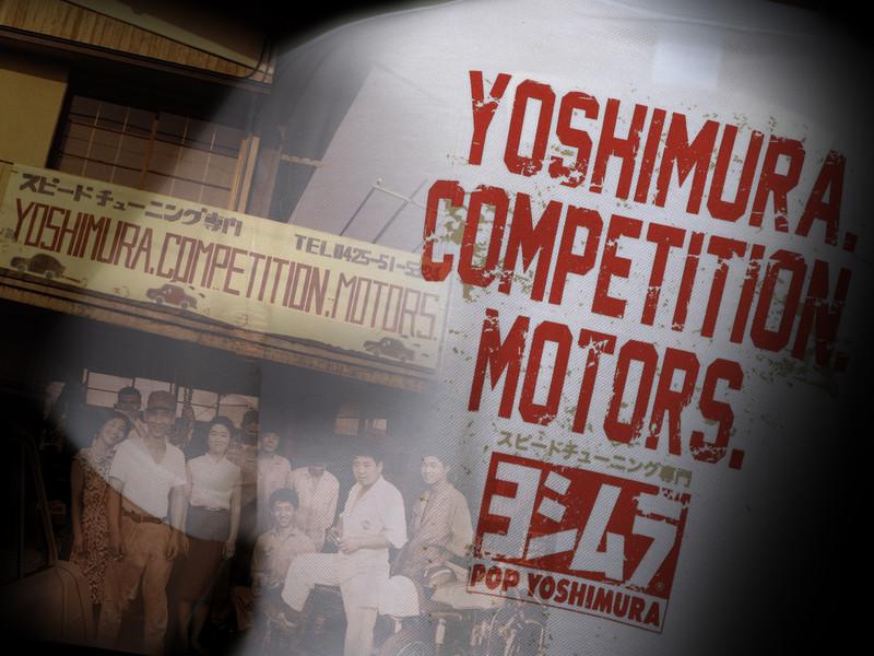 2019_0627_yoshimura_competition_m_2