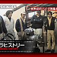 Yoshimurahistory_07