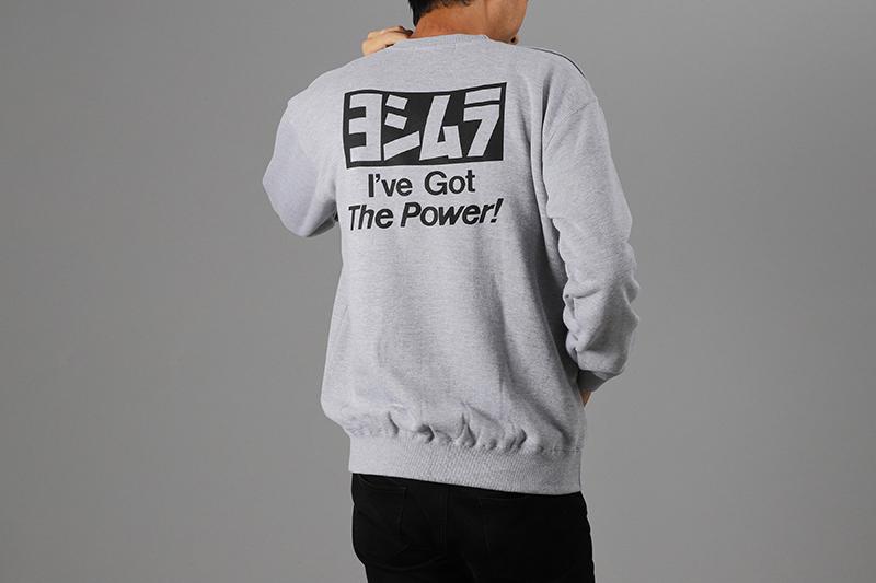 Sweatshirt_adult_gray_back_model