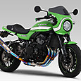 Z900rs_cafe_ds_ttfirespec_f