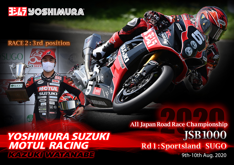 2020_jsb1000_rd1_sugo__race2_3rd__2
