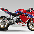 Cbr250rr_so_r11_hg_st_side