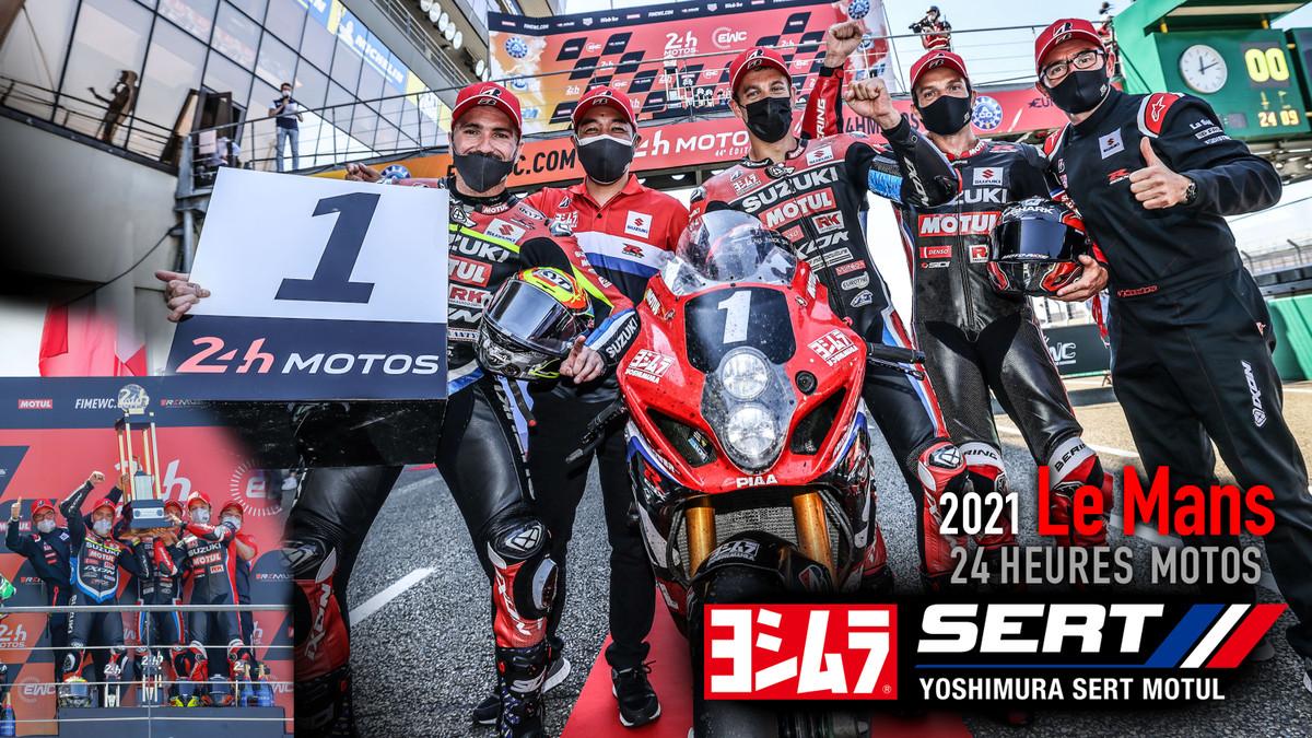 Yoshimurasertmotul_rd1_win_169