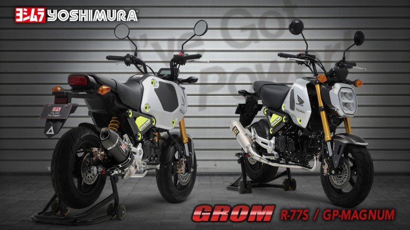 Grom_r77s_gpm