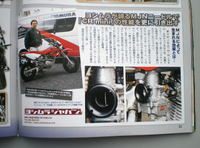 Moto2_09041_5