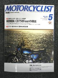 Mc501
