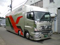 Imgp2433