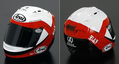 090918_helmet