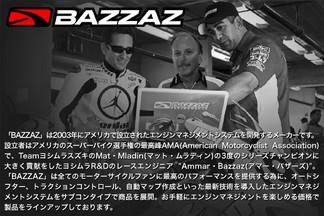 Img_bazzaz_setsuritsu