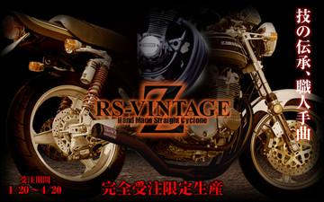 Z12_rsvintage