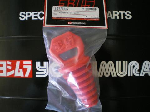 Imgp6665