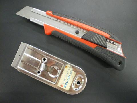 Imgp7653