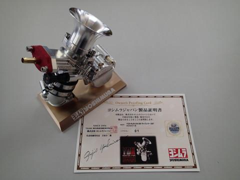 P1110643