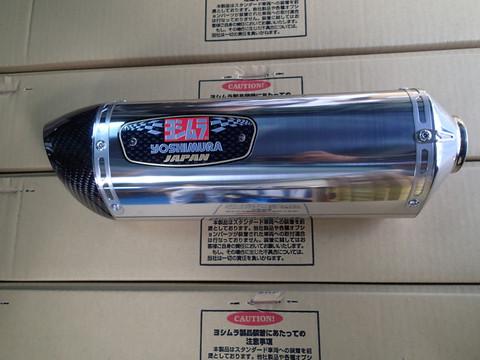 P5011329